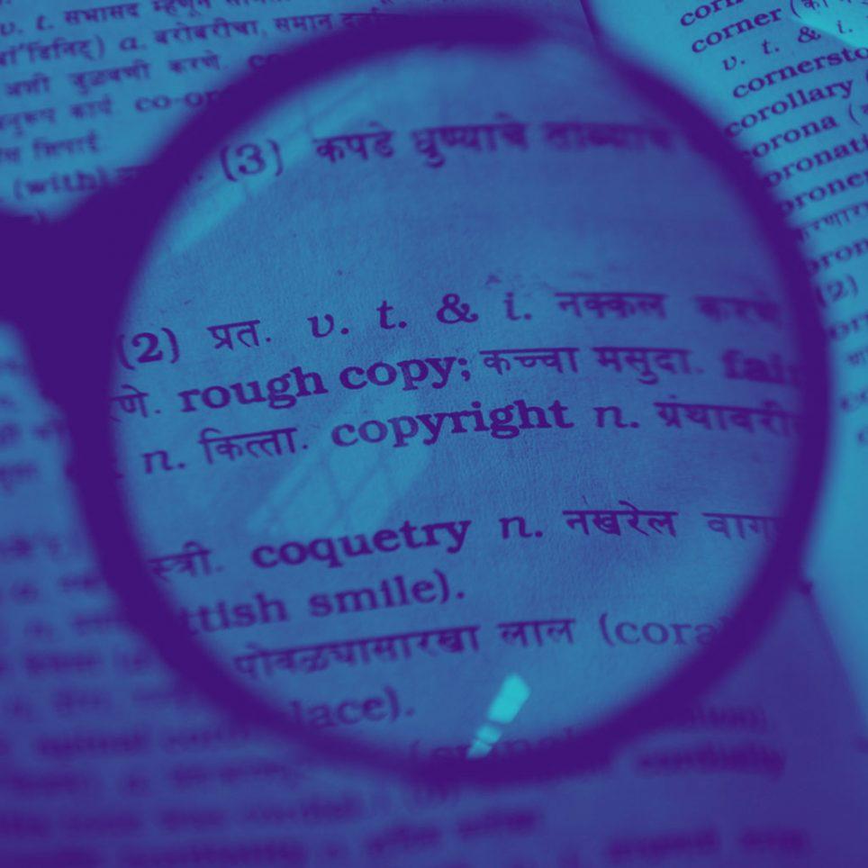 Intellectual Property Munch Studio Blog